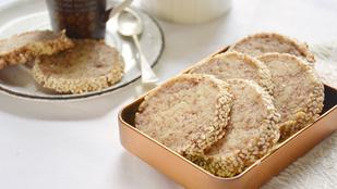 Pénteki süti: tejcsokis-ropogós keksz
