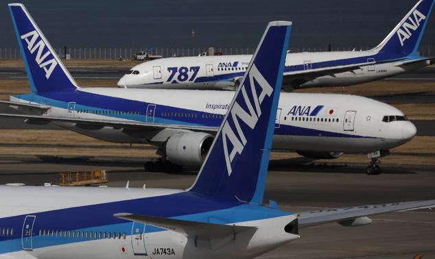 A japán ANA légitársaság DreamlinereiFotó: Bloomberg - Europress / Getty