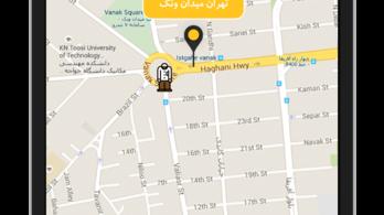 Mobilos traffipax készült az iráni erkölcsrendőrséghez