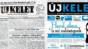 És a majd száz éves, magyar nyelvű izraeli lapról hallott már?