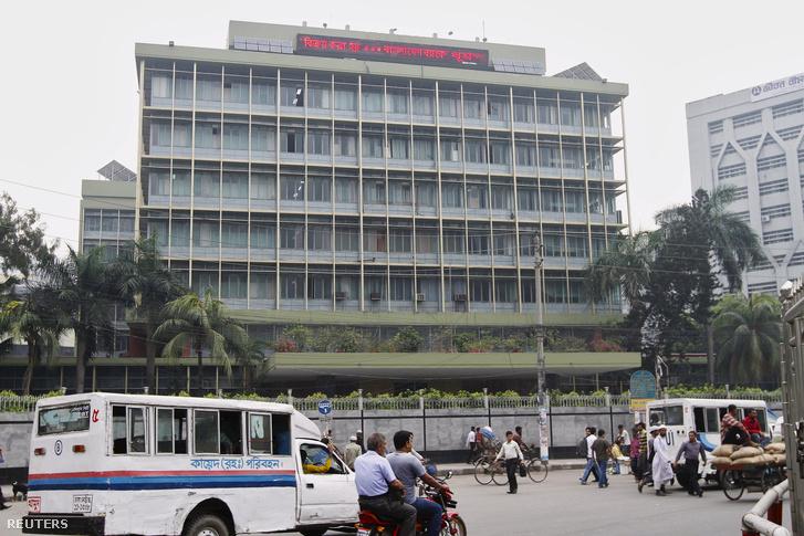 A bangladesi központi bank épülete