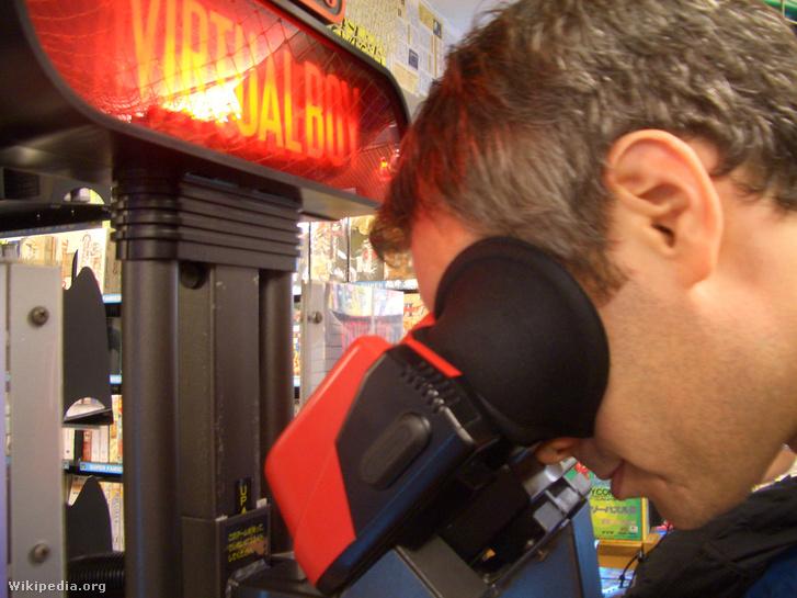 Virtual Boy - Akihabara, Otaku Style