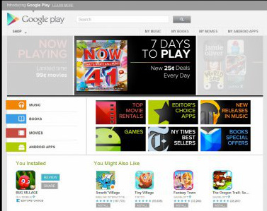google-play-screenshot-nexus