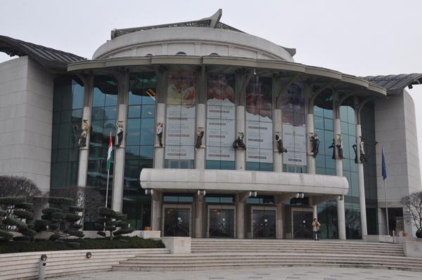 A Nemzeti Színház épülete
