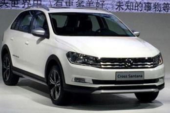 Új Volkswagen, Škoda alapokra