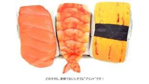 Menő vagy ciki a nyers hal a hátizsákon?