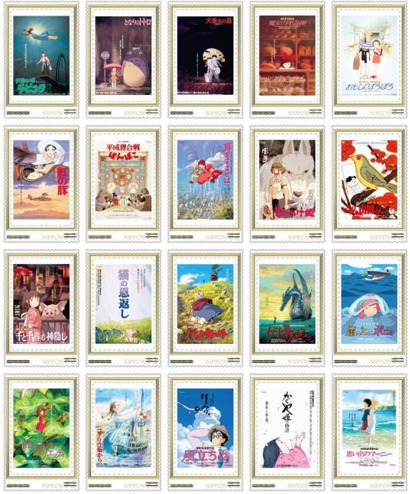 Csodálatos illusztrációk bélyeg gyűjtőknek.