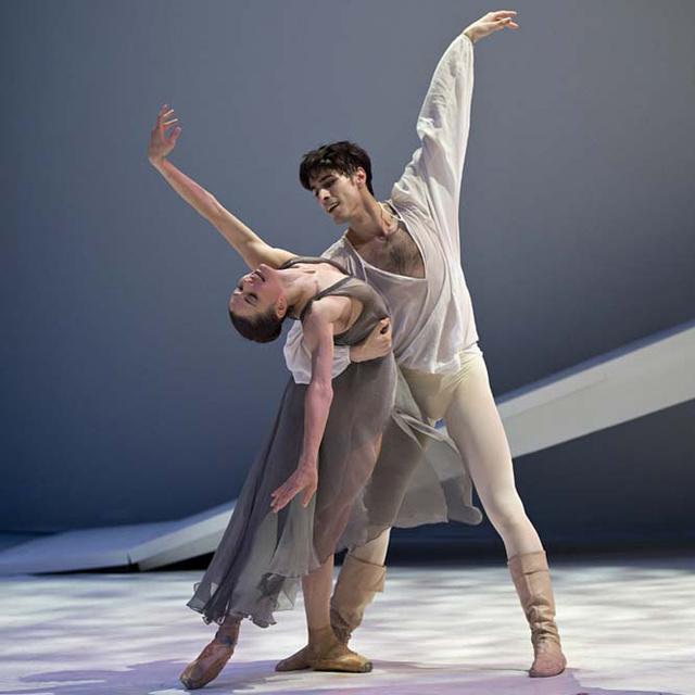 Monte-Carlo Balett: Rómeó és Júlia