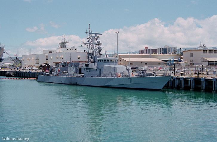 USS Squall