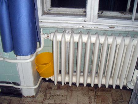 Csöpögő, kivénhedt radiátor