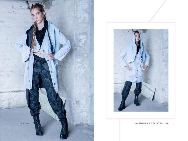 Érdemes beépíteni az őszi-téli ruhatárba valami izgalmas ruhadarabot a Betweentől.