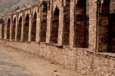 bangarh lead