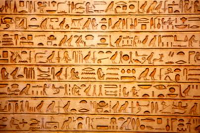 egyiptom lead