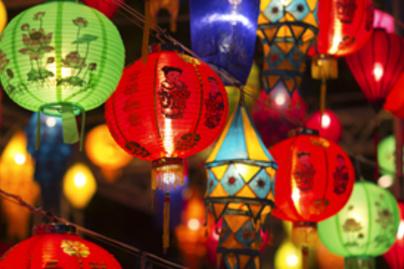 kinai lampas