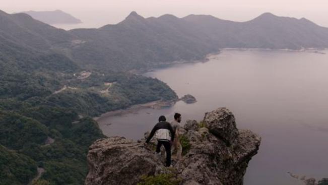 Ha ezt megnézi, vulkánokat akar látni Japánban