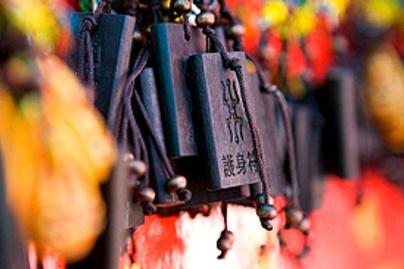 tibet lead