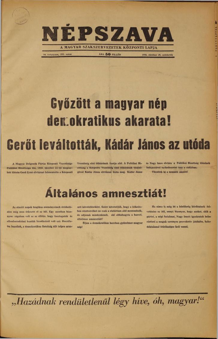 A képre kattintva elolvashatja a Népszava összes aznapi cikkét az Arcanum oldalán.
