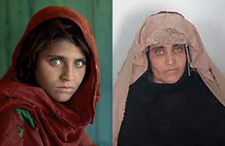 afgan lany