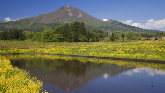 Ingyenes luxusutakkal csábítják a turistákat Fukusimába