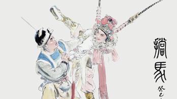 Szín-játék -  A kínai színház képekben