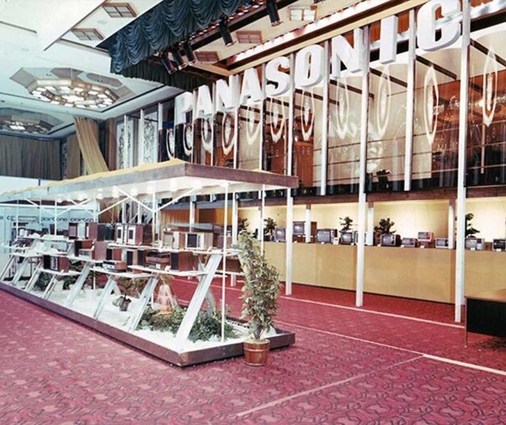 A Panasonic standja az 1967-es kiállításon