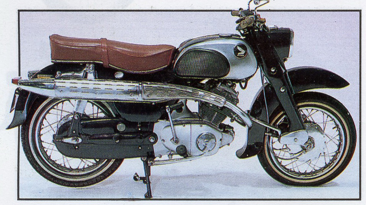 Dream CS76, 1958