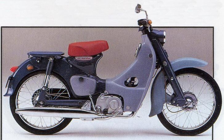 Super Cub C100, 1958
