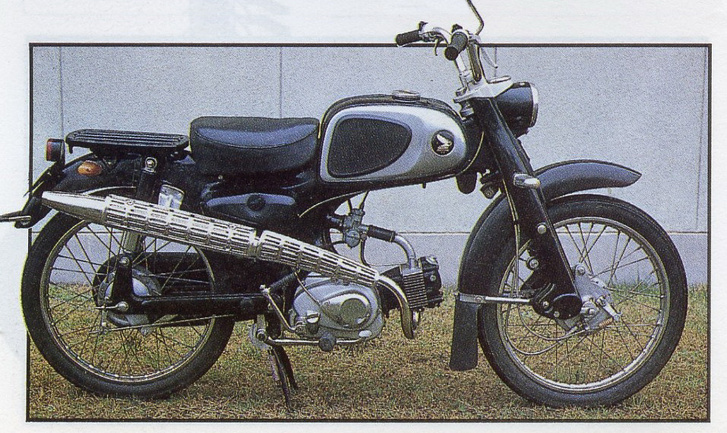 Sport Cub C110, 1960