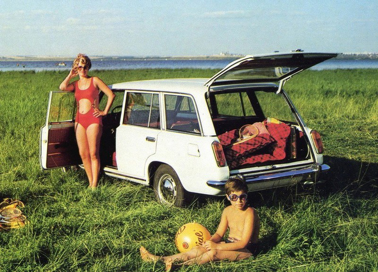 1971-től 1985-ig gyártották