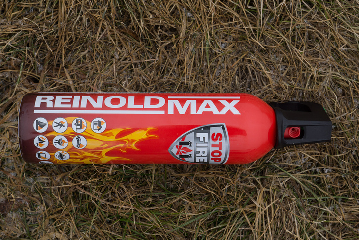Még ez se tűzoltókészülék. Oltóhabos, egyszer használatos, otthonra, például konyhai tüzekhez. 4000 Ft