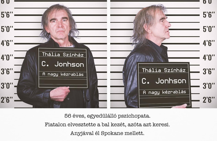 Szervét Tibor - A nagy kézrablás