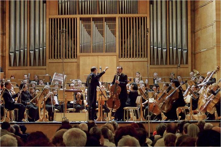 A Bolgár Nemzeti Rádió Szimfonikus Zenekara