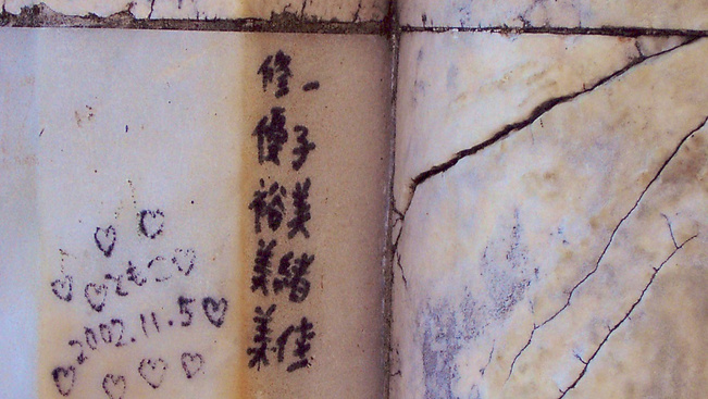 Digitális graffitire buzdít a Firenzei Dóm