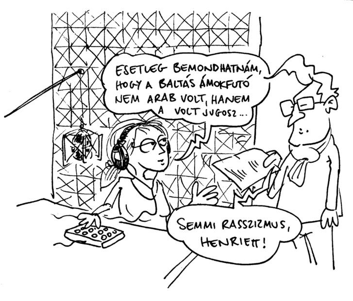 838 radio