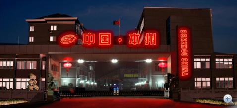 A Benzhou kínai gyára. Százezrekkel gurigáznak