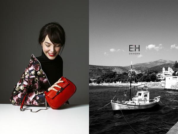 Végtelen vizek és kalandok ihlették meg az Enihorn tervezőjét.