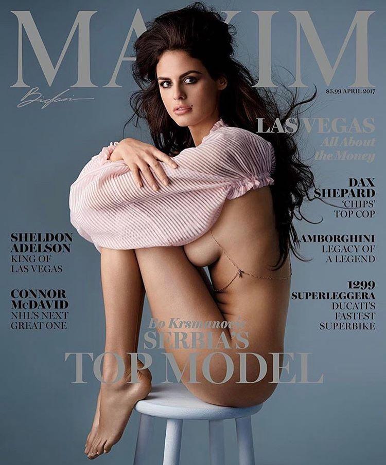 A szexiségét a Maxim magazin áprilisi címlapjára is kiterjesztő modell egyébként továbbra sincs elszállva magától