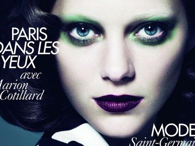 A francia Vogue eltüntette Marion Cotillard szemöldökét