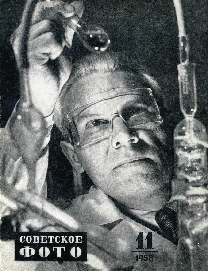 1958/11: A vegyipar, a petrolkémia egyre hatékonyabb üzemanyagok kikísérletezésével járul hozzá a szocializmus építéséhez.