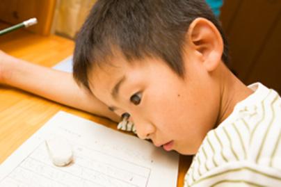 japan gyerek lead