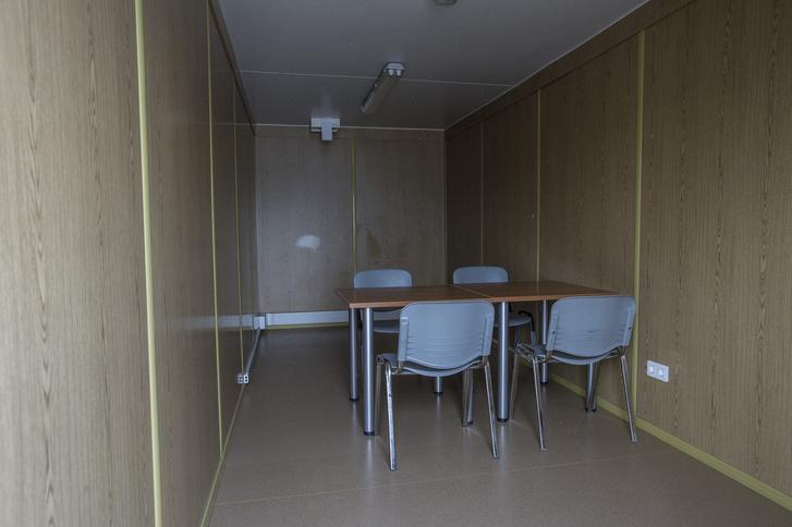 Interjúszoba