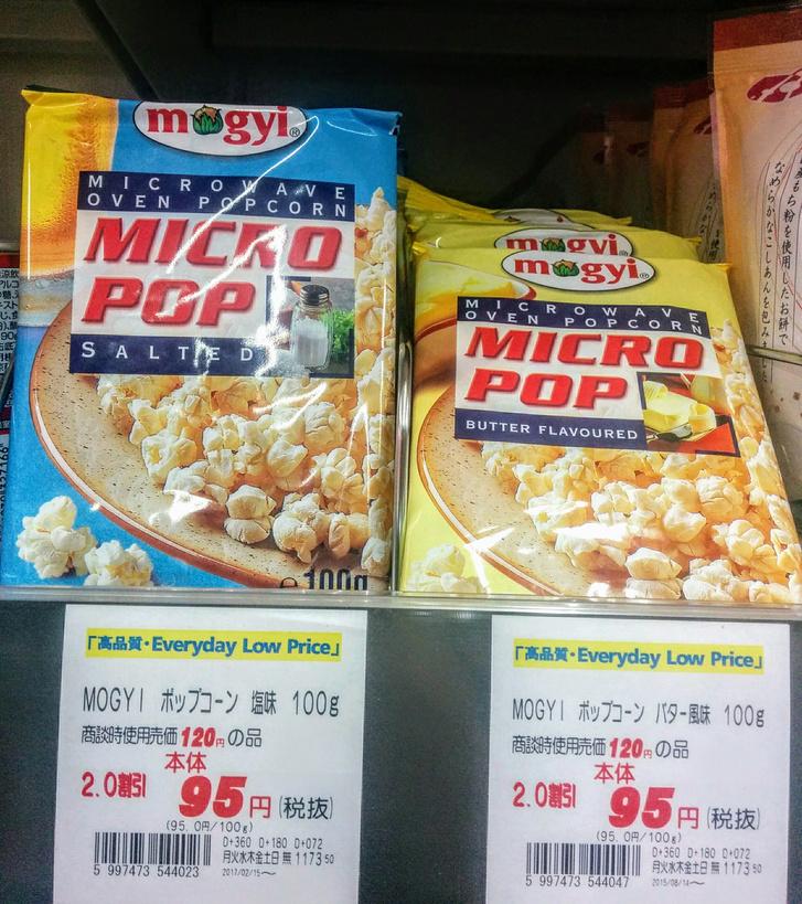 A Mogyi Kft. Micropop elnevezésű terméke az OK japán diszkontlánc polcain.