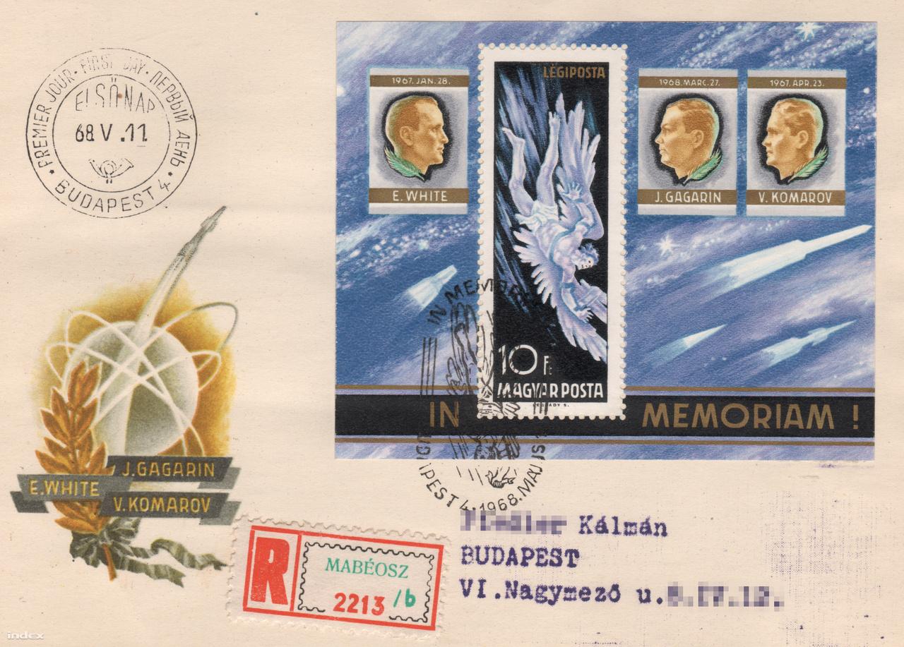 Komarov egy 1968-as magyar emlékblokkon, Jurij Gagarin és Ed White társaságában.