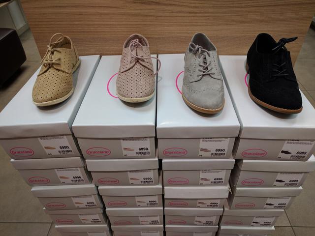 Deichmann: 6990 forint egy művelúr Oxford-cipő.