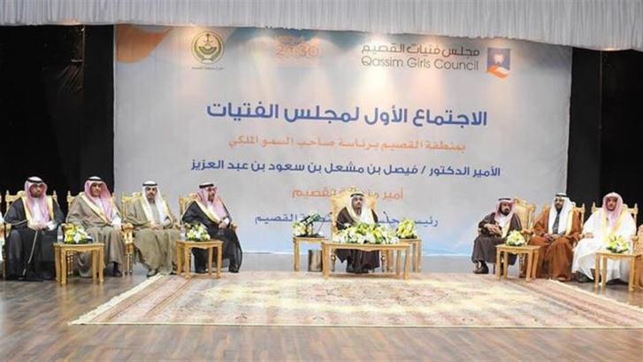 A márciusban megalakult szaúdi nőtanácsban egyetlen nő sem foglalhatott helyet...
