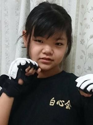 Momo 12 éves, 39 kg
