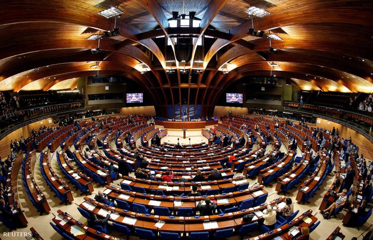 Az Európa Tanács ülése április 25-én.
