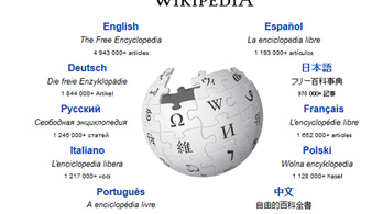 Nem elérhető a Wikipedia Törökországból