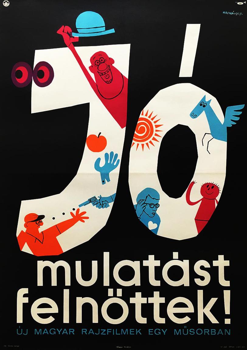 A plakát Macskássy Gyula, animációsfilm-rendező, tervezőgrafikus munkája. Pályája elején Kassowitz Félixszel és azzal a Halász Jánossal dolgozott együtt, aki John Halasként a brit animációsfilm-gyártás megteremtője lett. Utóbbival Bortnyik Sándor magániskolájában, a Műhelyben ismerkedtek meg, amelyet a budapesti Bauhaus iskolaként tartottak számon. A harmincas-negyvenes évek során több száz korai reklámfilmet és plakátot készített munkatársaival, részben a Coloriton néven működő trükkreklámfilm és tervezőgrafikai stúdiójukban. Macskássy a magyar rajzfilmgyártás megteremtője. Nevéhez fűződik az első színes magyar rajzjátékfilm, A kiskakas gyémánt félkrajcárja, a Két bors ökröcske, A ceruza és a radír, vagy a Gusztáv rajzfilmek. Gusztáv alakja ezen a plakáton is megjelenik.