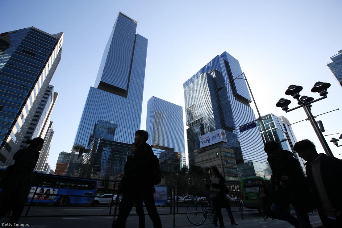 A Samsung központi épületei Dél-Koreában